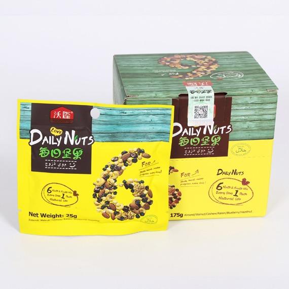 Healthy nuts for diabetics
