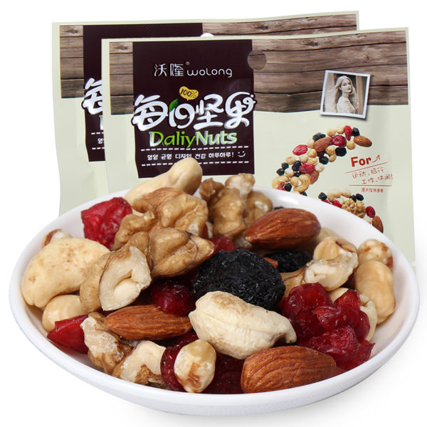 Healthy nuts Malaysia