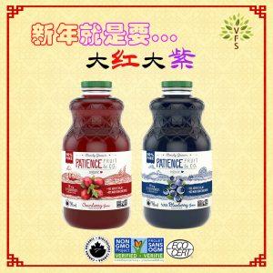 Organic Fruit Juice good