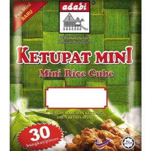Adabi Mini Rice Cube - Ketupat Mini