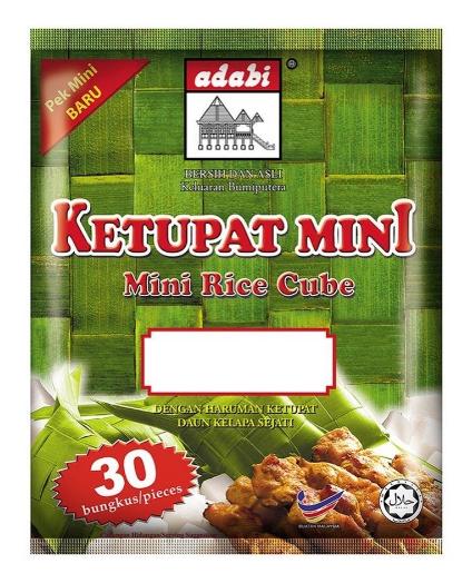 Adabi Mini Rice Cube - Ketupat Mini