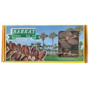 Barkat Golden Tunisian Branched Dates (Buah Kurma)