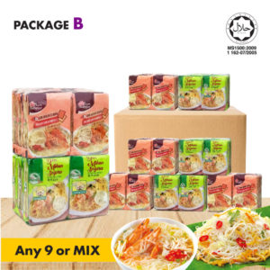 Bundle B Instant Don Vermicelli